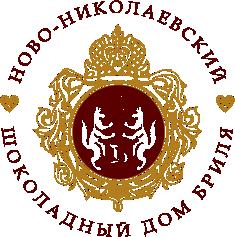Ново-Николаевский Шоколадный Дом Бриля