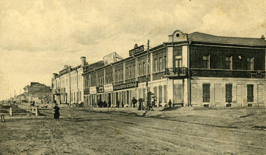 novonikolaevsk